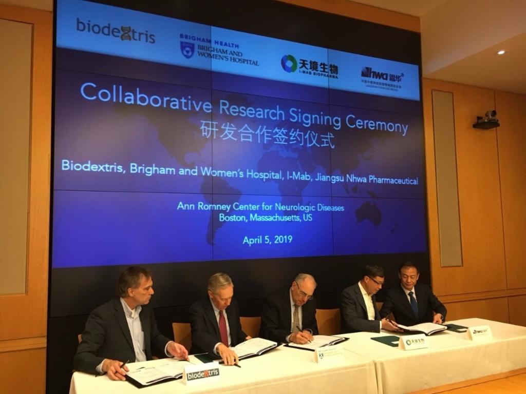 恩华药业、天境生物与Biodextris及美国一流学术医疗中心达成战略合作
